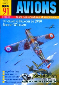 Avions №91 (Октябрь 2000)