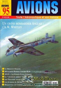 Avions №95 (Февраль 2001)