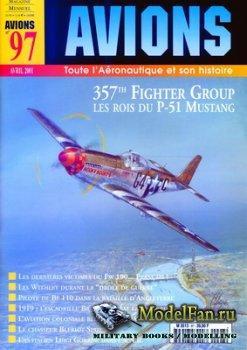 Avions №97 (Апрель 2001)