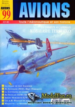 Avions №99 (Июнь 2001)