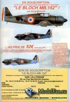 Avions №103 (Октябрь 2001)