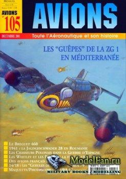 Avions №105 (Декабрь 2001)