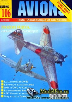 Avions №106 (Январь 2002)