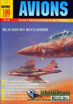 Avions №109 (Апрель 2002)