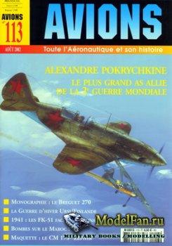 Avions №113 (Август 2002)