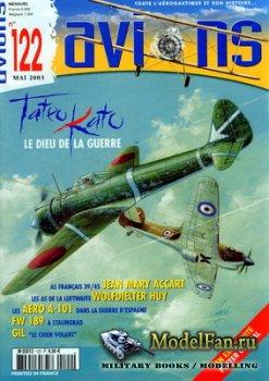 Avions №122 (Май 2003)