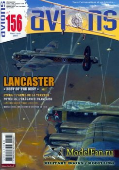 Avions №156 (Март/Апрель 2007)