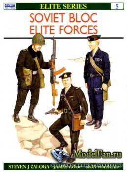 Osprey - Elite 5 - Soviet Bloc Elite Forces