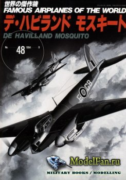 Famous Airplanes of the World №48 (1994) - De Havilland Mosquito
