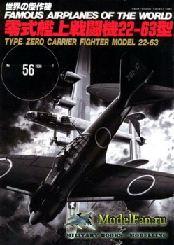 Famous Airplanes of the World №56 (1996) - Type Zero (A6M) Carrier Fighter Model 22-63
