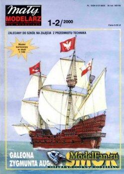 Maly Modelarz №1-2 (2000) - Galeona Zygmunta Augusta