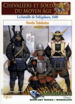 Osprey - Delprado - Chevaliers Et Soldats Du Moyen Age 20 - La Bataille de  ...