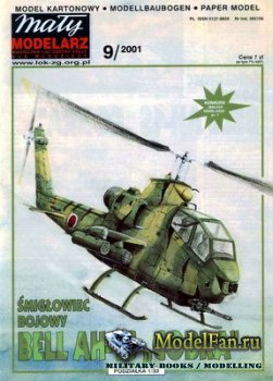 Maly Modelarz №9 (2001) - Smiglowiec bojowy Bell AH-1S