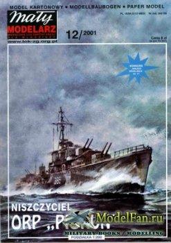Maly Modelarz №12 (2001) - Niszczyciel ORP