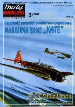 Maly Modelarz №3 (2002) - Samolot Nakajika B5N2