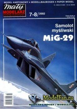 Maly Modelarz №7-8 (2002) - Samolot mysliwski MiG-29