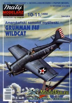 Maly Modelarz №10-11 (2002) - Samolot Grumman F4F Wildcat