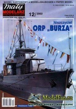 Maly Modelarz №12 (2002) - Niszczyciel ORP
