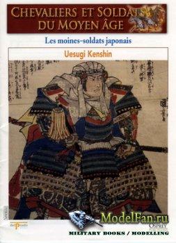 Osprey - Delprado - Chevaliers Et Soldats Du Moyen Age 50 - Les Moines-Sold ...