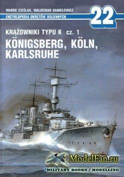 AJ-Press. Encyklopedia Okretow Wojennych 22 - Krazowniki typu K cz.1. Konig ...