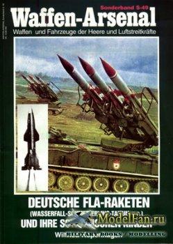 Waffen Arsenal - Sonderband S-49 - Deutsche Fla-Raketen und Ihre Sowjetisch ...