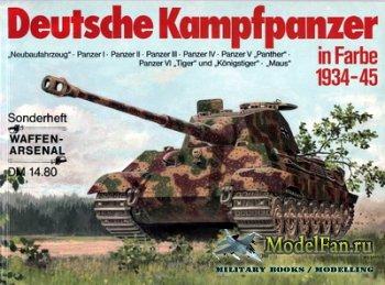 Waffen Arsenal - Sonderheft - Deutsche Kampfpanzer in Farbe 1934-45