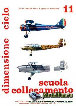 Edizioni Bizzarri - Dimensione Cielo 11 - Scuola Collegamento