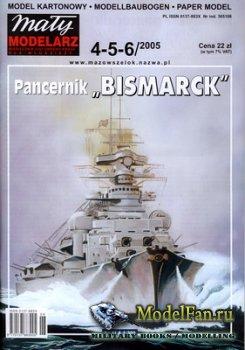 Maly Modelarz №4-5-6 (2005) - Pancernik