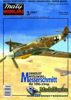 Maly Modelarz №3 (2007) - Samolot Messerschmitt Me-109G-2/trop