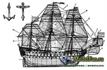 Чертежи парусных кораблей (Queen Ekaterina, Rotter Lowe 1597, Royal Carolin ...