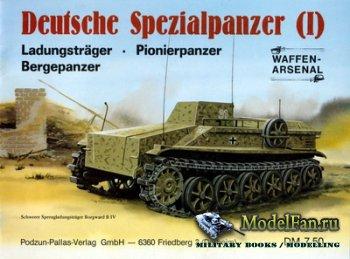 Waffen Arsenal - Band 68 - Deutsche Spezialpanzer (I)