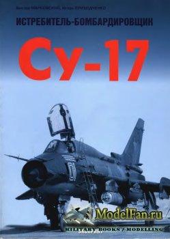 Авиационный фонд - Истребитель-бомбардировщик Су-17