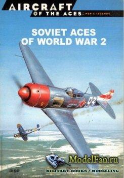 Osprey - Delprado - Aircraft of the Aces: Men & Legends 3 - Soviet Aces of  ...