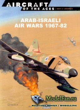 Osprey - Delprado - Aircraft of the Aces: Men & Legends 49 - Arab-Israeli A ...