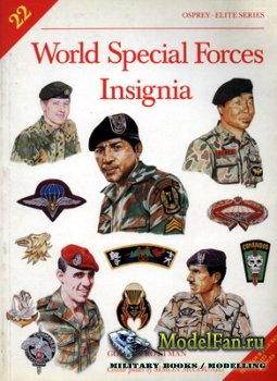 Osprey - Elite Series 22 - World Special Forces Insignia