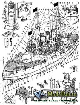 Чертежи кораблей (Andrea Doria, Artur, Aurora - Crucero, B49P, Петропавловс ...