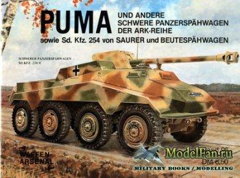 Waffen Arsenal - Band 96 - Puma und Andere Schwere Panzerspahwagen der ARK- ...