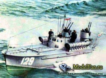 Чертежи кораблей (K-8, Komsomolec, Mars, MFP 1943, Mina, Nachi, Novik, Rich ...