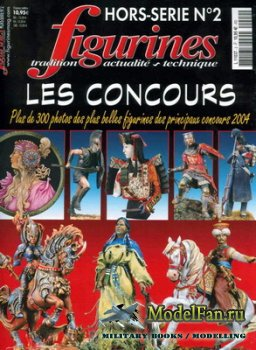 Figurines - Hors-Serie №2 - Les Сoncours
