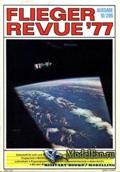 Flieger Revue 10/296 (1977)