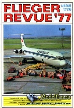Flieger Revue 12/298 (1977)