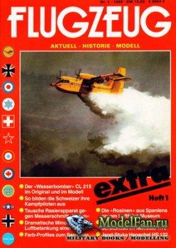 Flugzeug Extra №01 (1988)