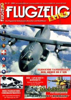 Flugzeug Extra №01 (2004)