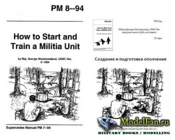 How to Start and Train a Militia Unit (G. Westmoreland)