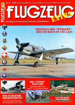 Flugzeug Extra №01 (2005)