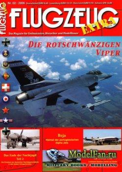 Flugzeug Extra №02 (2006)
