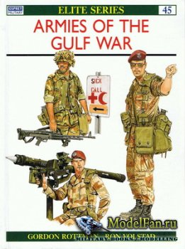 Osprey - Elite 45 - Armies of the Gulf War