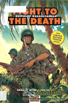 Osprey - Graphic History 7 - Fight to the Death (Battle of Guadalcanal)
