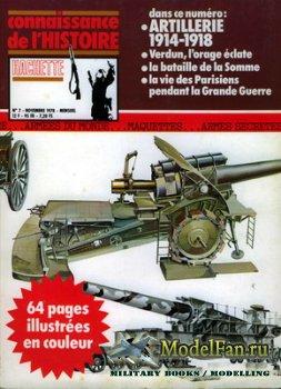 Hachette Сonnaissance de'l histoire - Hors-Serie №7 - Artillerie 1914-1918