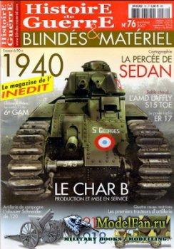 Histoire de Guerre. Blindés & Matériel №76 (avril.-mai. 2007)